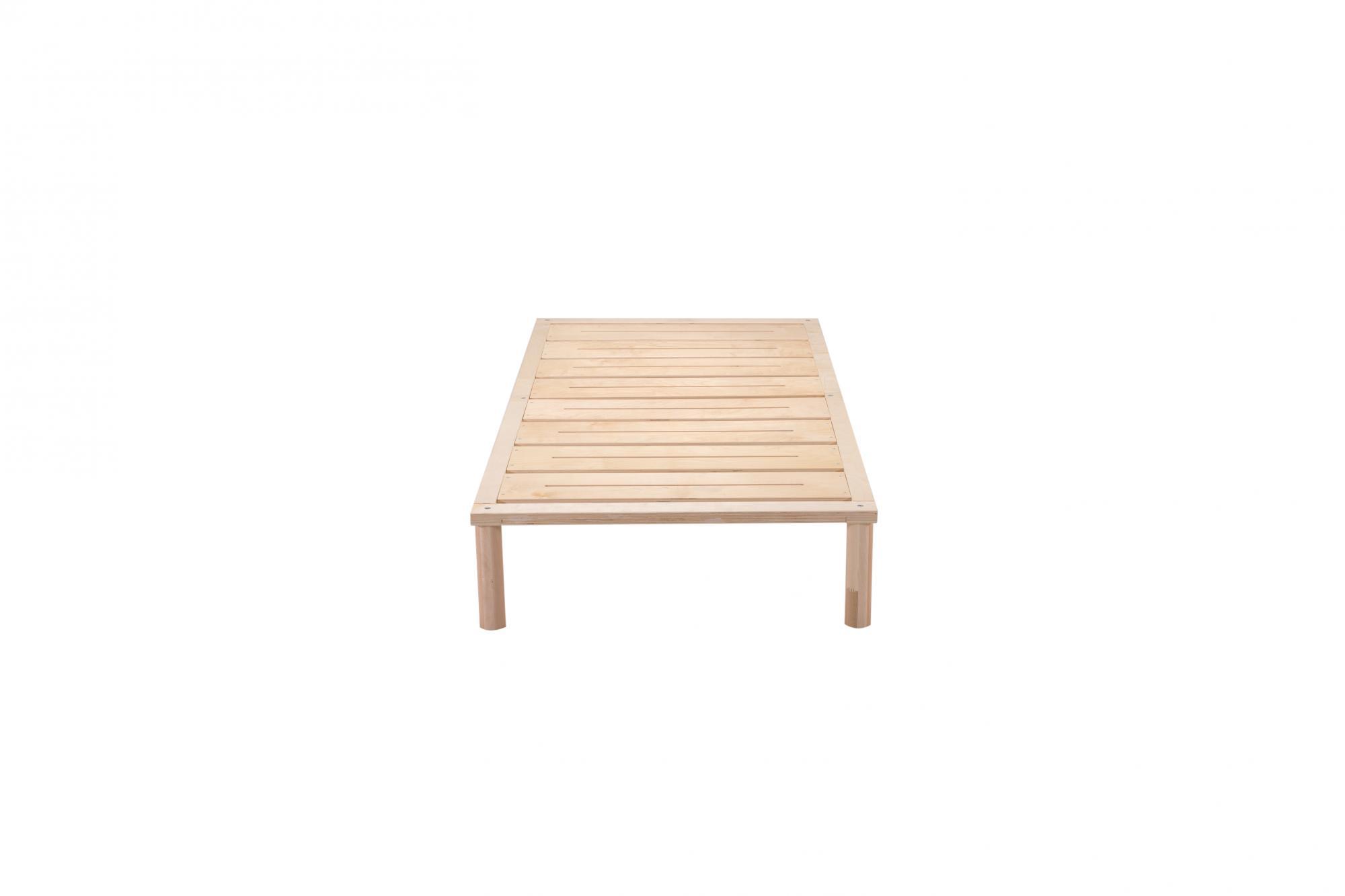 Gigapur G1 26882 Bett | Lattenrost und Bettgestell | Birke Natur Schicht-Holz | Bettrahmen belastbar bis 195 Kg | 90 x 200 cm